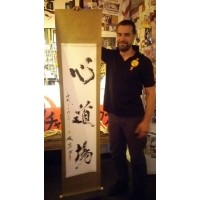 JAPANESE CALLIGRAPHY LONG SCROLL by Hokama Tetsuhiro