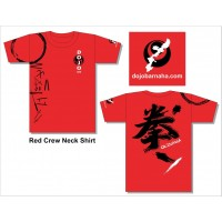 DOJO Bar KOBUDO RED t-shirt